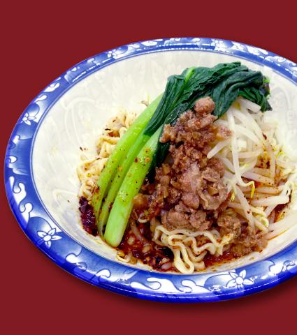 台湾麻辣(マーラー)麺の写真