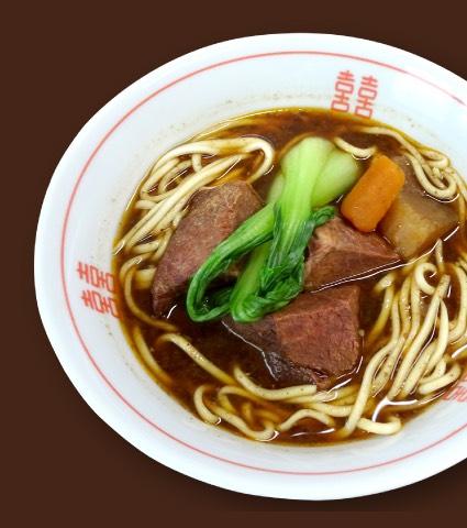 牛肉麺の写真